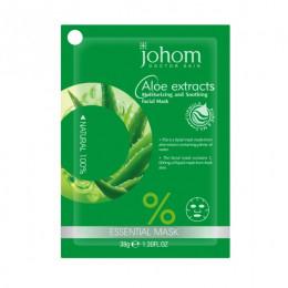Masque coton 100 % naturel - Aloe Vera