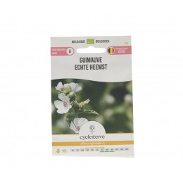 Guimauve - 0,50 g