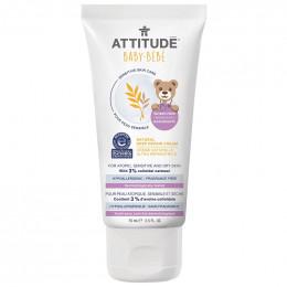 Crème hypoallergénique ultra réparatrice  - Bébé  - 75 ml